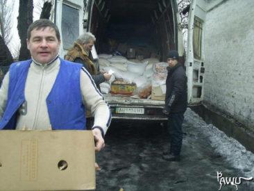Tierheim Dimitrov Ukraine