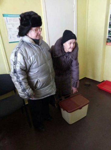 Zhovty Wody - Ukraine